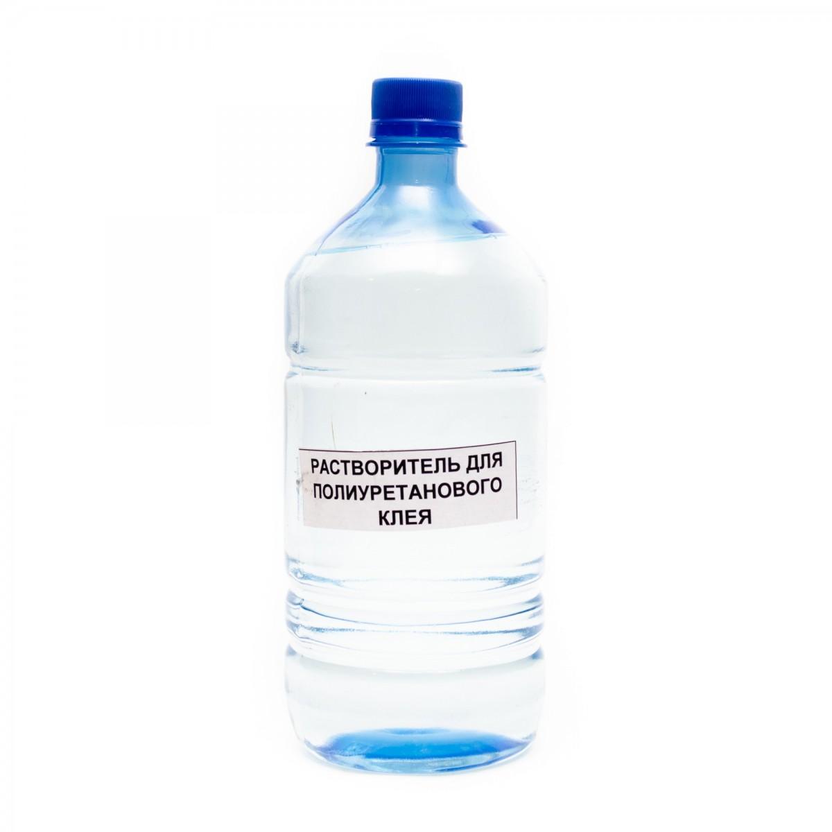 Растворитель ПЛАСТ 1 литр