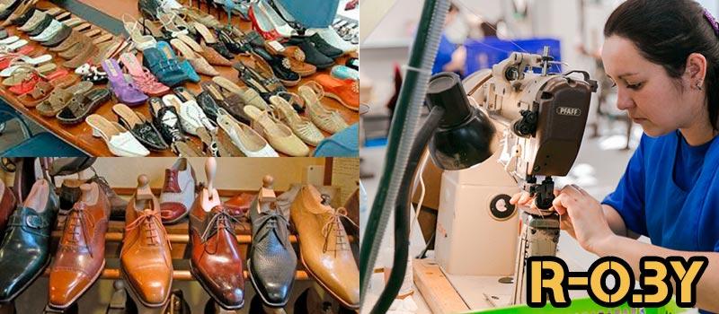 Для-производства-обуви