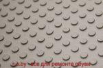 Пористая резина минск-0458